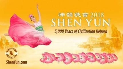 Shen yun tickets x2. Can sell single sticket