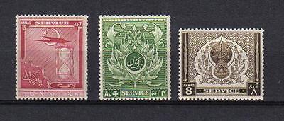Pakistan 1951 Official Service Set Scott  O32 O34 Mnh Unmounted Mint