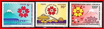 DAHOMEY 1970 JAPAN EXPO MNH TRAIN, VOLCANO (E15)