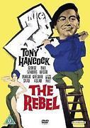 Tony Hancock DVD