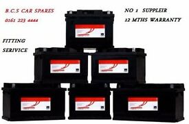 vauxhall and ford batteries new and used in stock ring for info