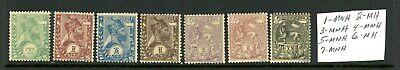 Ethiopia Scott # 1 - MNH, 2 - MH, 3, 4, 5 - MNH, 6 - MH, 7 - MNH - CV=$28.00