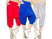 HOMECITYSHOP Harem Baggy Ladies Harem Trousers Elasticated Waistband Stretch Short Leggings Pants