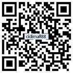 CiDiMall