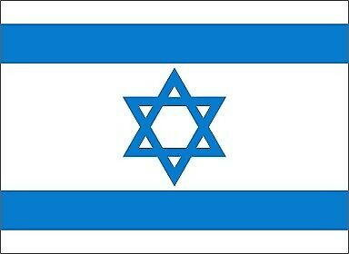 OUTBOUND Flag Of Israel 5x3