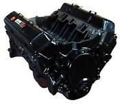 GM Crate Engine