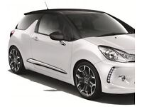Citroen DS3 Headlight cover WANTED