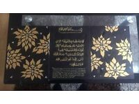Hand Painted Custom Islamic Canvas Painting With Gems