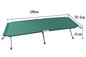 Camp bed single foldable Armidale Armidale City Preview