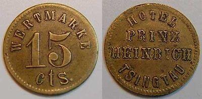 15 Cent Hotel Prinz Heinrich Tsingtau ca. 1905 Kolonien: China / Tsingtau ss-vz