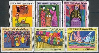 Kuwait 1977 ** Mi.750/55 Gemälde Paintings Kinder Kids
