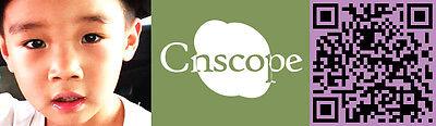 Cnscope