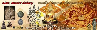 Siam Amulet Gallery