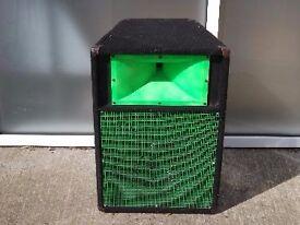 Yamaha S115V PA Speaker (500W Pk)