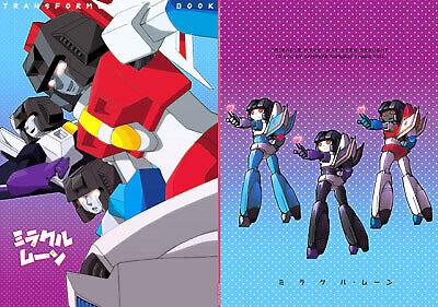 "Transformers Doujinshi ""miracle moon"" samovar samurai"