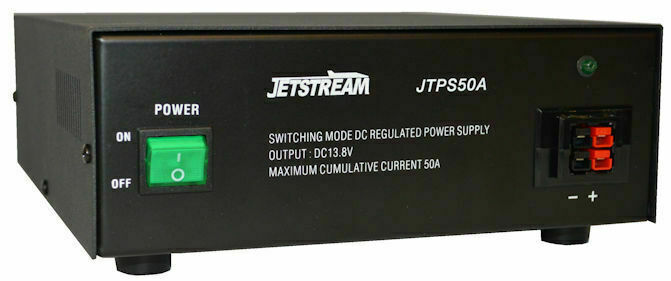 Jetstream JTPS50A 50 Amp 13.8 VDC  Power Supply w/Anderson Connectors + Posts