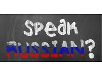 after school russian tutor wanted to help 6 years old
