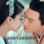 Asian Paradise DVDs