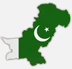 PAKISTAN, DOCUMENT SHIPPING ON SALE THIS WEEK