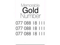 Memorable Mobile Number £100 ONO