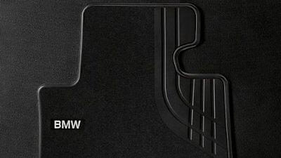Wagon Carpet Set (BMW OEM Black Carpeted Floor Mats SET 2012-2018 3 Series Sedan Wagon 51472293352 )
