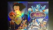 Disney Snow White DVD