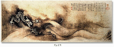 Oriental Asian Art Print Ancient Dragon Wall Poster