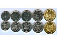 Moldova 5 PCS Coins set.Euro foreign coin, 100% Real, Original Coins.
