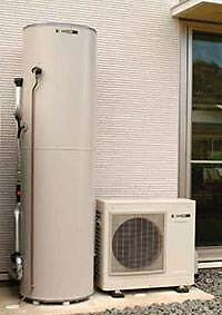 PROVEN 55% MORE EFFICIENT THAN SOLAR HOT WATER save SAVE Ulverstone Central Coast Preview