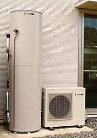 SAVE UPTO $1800 ON SANDEN HEATPUMP HOT WATER PROVEN 38% MORE EFFI Launceston Launceston Area Preview
