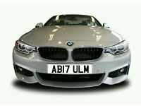 ABDUL Private Number Plate
