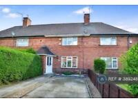 2 bedroom house in Harmston Rise, Nottingham, NG5 (2 bed)