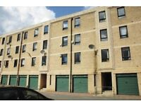 2 bed flat, southside, close to city centre