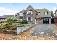 REGIONAL HOMES ARE PLEASED TO OFFER: BEAUTIFUL 4 BEDROOM DETACHED, VERNON AVENUE, HANDSWORTH WOOD