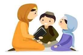 Best Quran and Urdu teacher for kids and adults