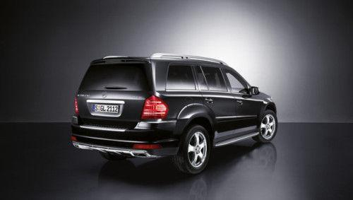 mercedes gl trittbretter ebay. Black Bedroom Furniture Sets. Home Design Ideas
