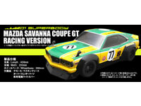Mazda Savanna GT Late Type Racing Version 1:24 Model Kit Bausatz Fujimi 037691