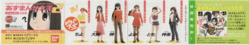 "NEW Bandai ""AZUMANGA DAIOH  vol.2 HGIF Gashapon Complete 6 pc.Set   *USA SELLER*"