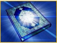 Quran With Tajveed Home Tuition