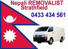 Nepali Removalist - Strathfield Strathfield Strathfield Area Preview