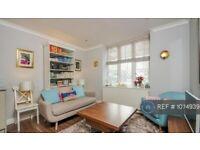 2 bedroom flat in Beverley Gate House, London, SW15 (2 bed) (#1074939)