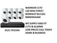 home cctv camera system hd