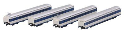 New OMIX N Gauge 0 2000 series Tokaido Sanyo Shinkansen extension set B 92357
