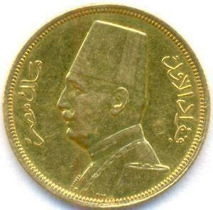 Egypt Gold Coins