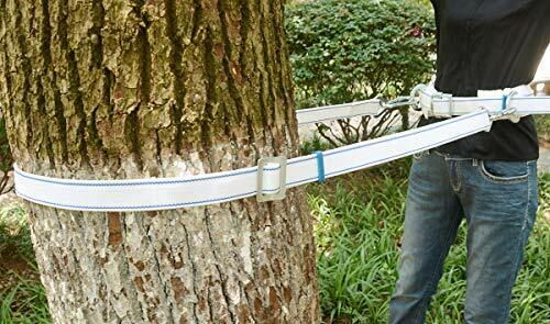 Safety Belt With Adjustable Lanyard Tree Climbing Personal Protection