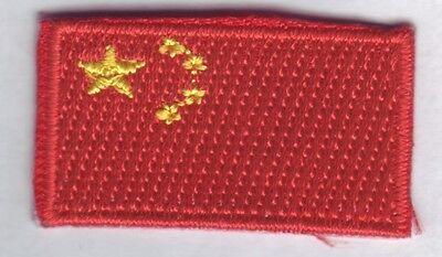 China Mini Aufbügler,Aufnäher,Patch 3,5 cm * 2,0 cm