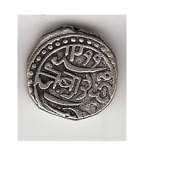 Other Mughal coins
