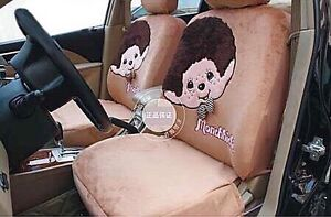 Set of 11 pieces Monchhichi winter car seat cover St. John's Newfoundland image 2