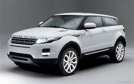 Range Rover Wedding Cars - Arrive in Style