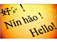 Chinese Speaking session